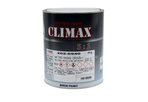 202-6940 Грунт серый  Primer Surfacer Climax (4)