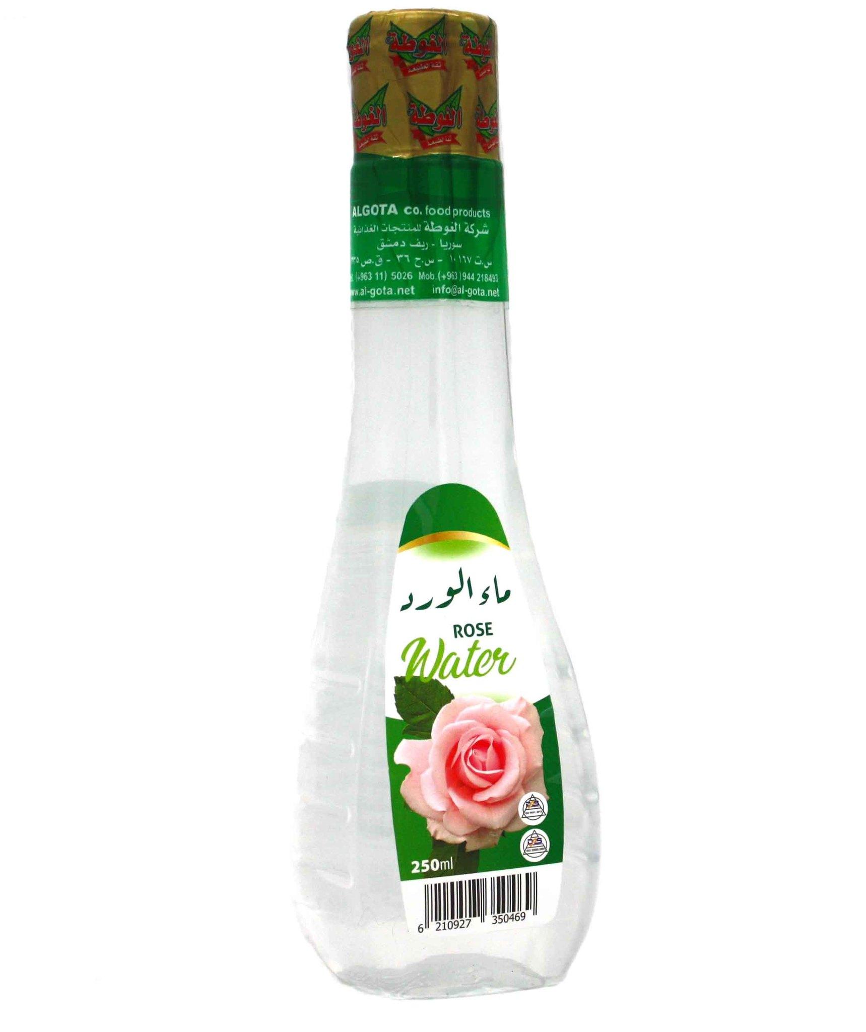 Цветочная вода Розовая вода, Algota, 250 мл import_files_48_4805b2e399a111eaa9cc484d7ecee297_ab9039489bf611eaa9cc484d7ecee297.jpg