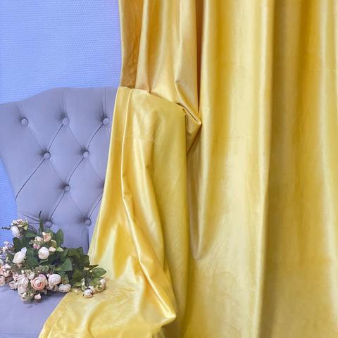 Штора бархатная желтая. 200 х 270 см. 99925