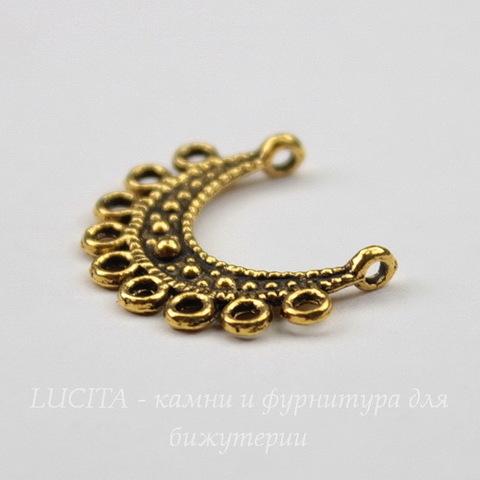 """Коннектор """"Полумесяц"""" (2-9) 21х16 мм (цвет - античное золото)"""