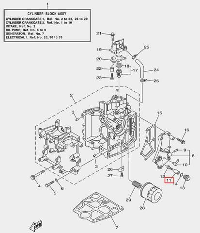 Анод для лодочного мотора F20 Sea-PRO (2-11)