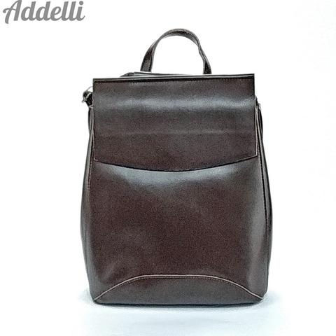 Женский рюкзак 5G520