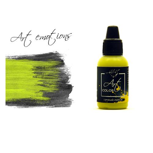 Pacific 88 Art Color P-ART64 Краска Pacific88 ART Color Сочный Лимон (Juicy Lemon) укрывистый, 18мл P-ART64.jpg