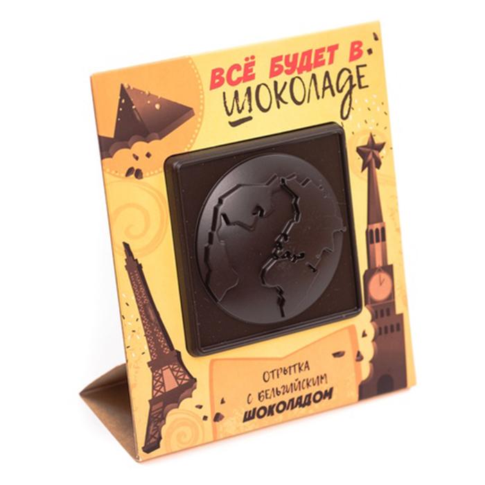Купить открытку с бельгийским шоколадом Пермь ВСЕ БУДЕТ В ШОКОЛАДЕ