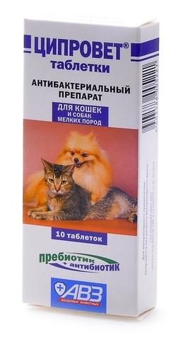 Ципровет антибактер. препарат для кошек, щенков и мелких собак (ципрофлоксацин+пробиотик) 10таб