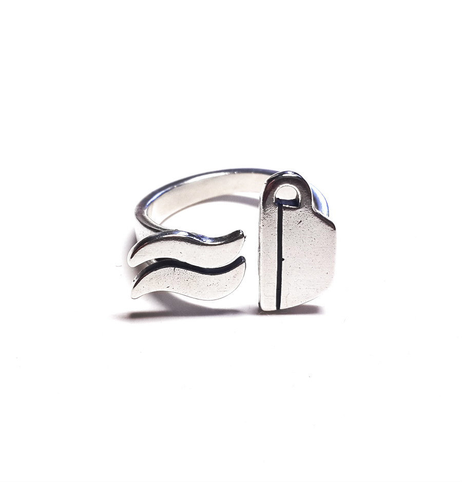 Coffee Ring, Coffee Jewelry, Sterling Silver