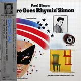 Paul Simon / There Goes Rhymin' Simon (LP)