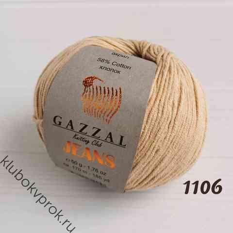 GAZZAL JEANS 1106, Песочный