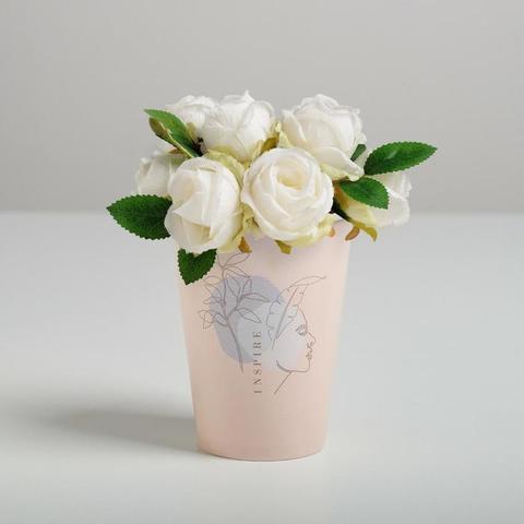 Стаканчик для цветов Inspire, 11 х 8,5 см