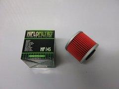 Фильтр масляный Hiflo HF 145 Yamaha FZR SRX TDM XT XVS