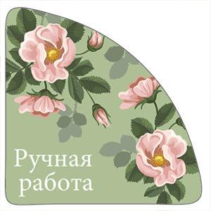 Уголок на упаковку Пионы на зеленом фоне