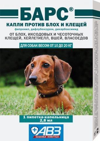 Барс капли для собак 10-20 кг