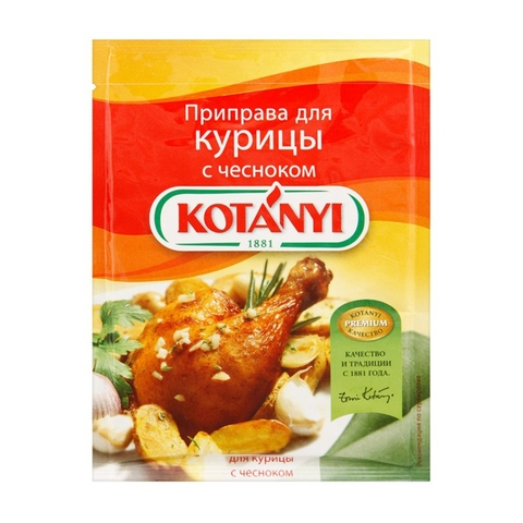 Приправа KOTANYI Д/курицы с чесноком 30 гр м/у АВСТРИЯ