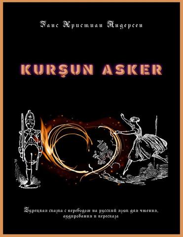 KURŞUN ASKER. Турецкая сказка с переводом на русский язык для чтения, аудирования и пересказа