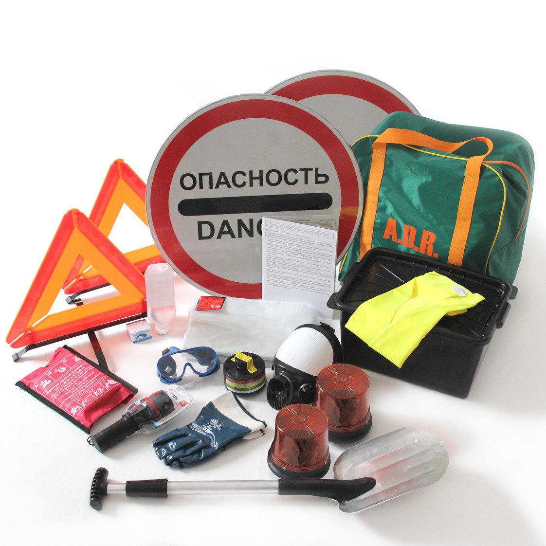 ADR комплект для перевозки опасных грузов универсальный (по ДОПОГ и ТР ТС 018/2011)