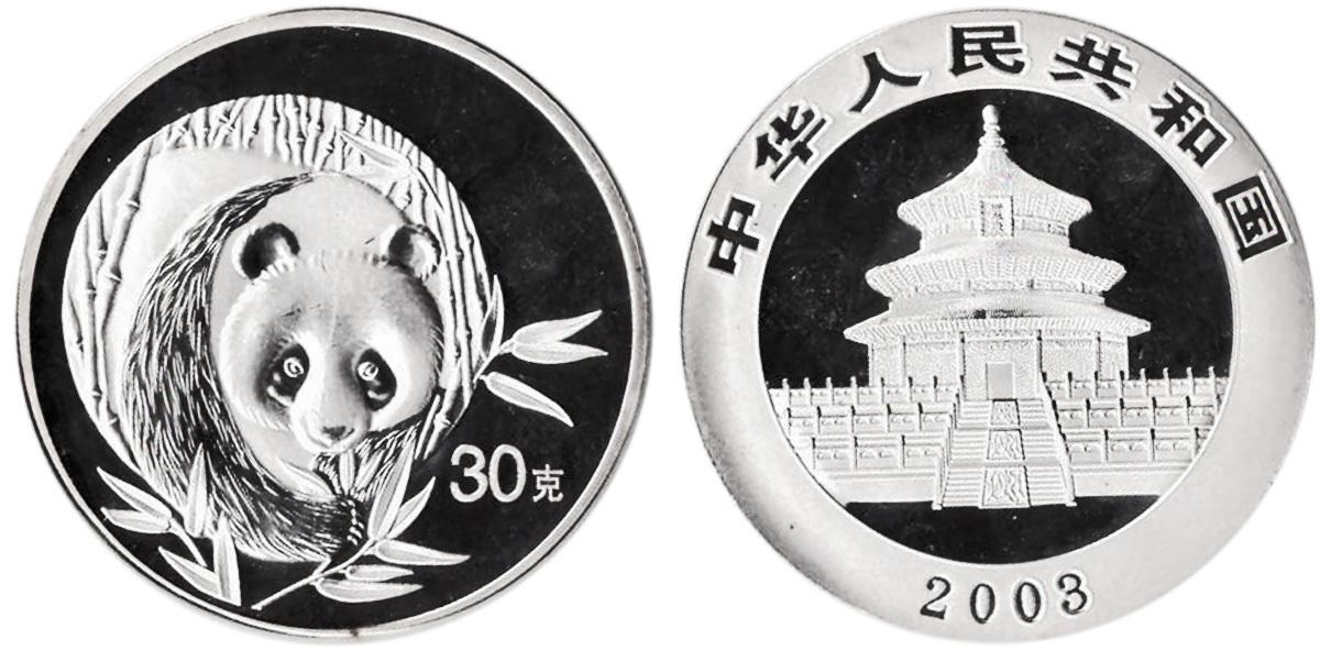 Жетон Китайская панда. Китай. 2003 год. PROOF