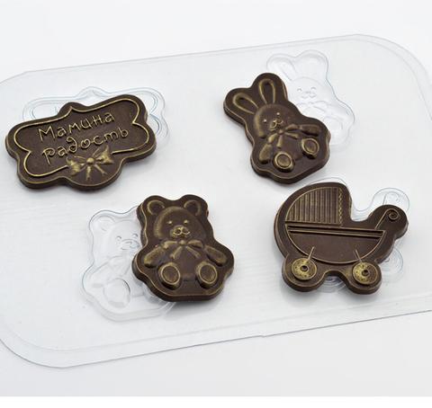 Пластиковая форма для шоколада ср. НАБОР МАЛЫША с надписью