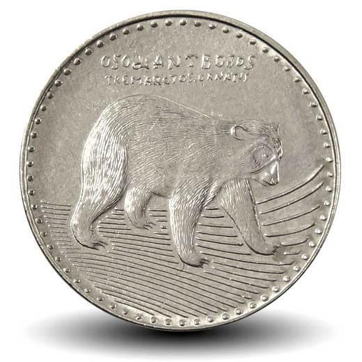 50 песо. Колумбия. 2016 год. UNC