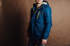 Куртка Санни Арт. 200