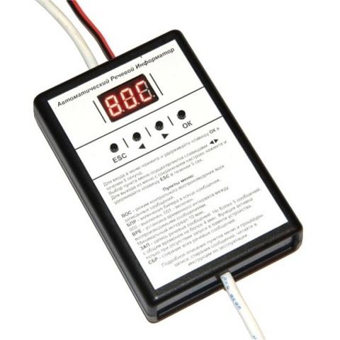 Речевой информатор Optim АИР-1.0-4 6 pin