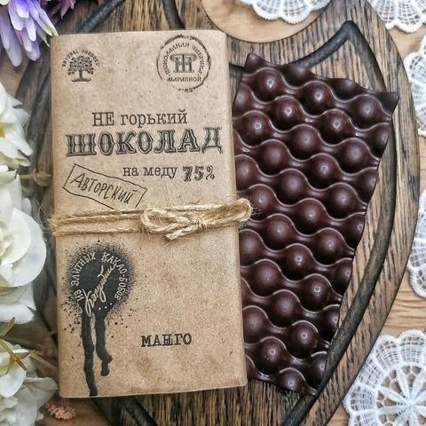 Фотография Шоколад на меду с манго / 65 гр купить в магазине Афлора