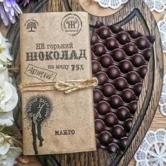 Шоколад на меду с манго / 65 гр