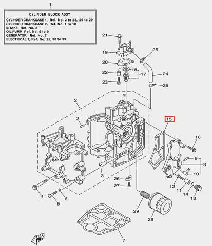 Прокладка крышки выпуска для лодочного мотора F20 Sea-PRO (2-15)