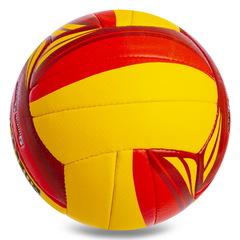 Мяч волейбольный  №5 красно-желтый, искусственная кожа