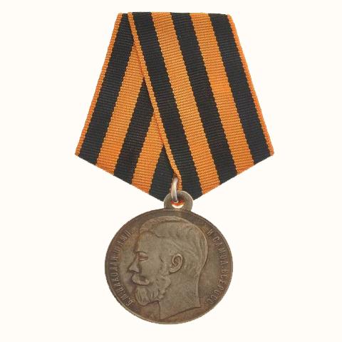 Копия российской медали