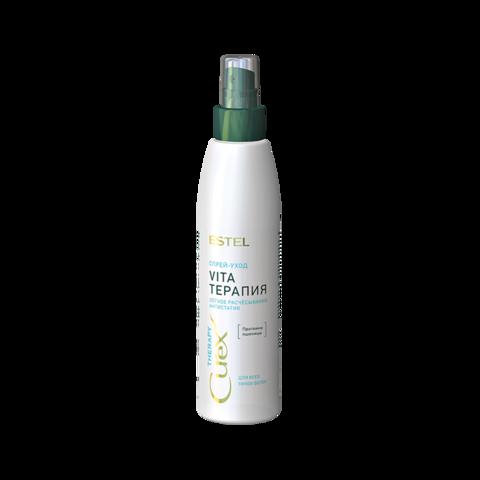 Спрей-уход Облегчение расчесывания для всех типов волос CUREX THERAPY, 200 мл
