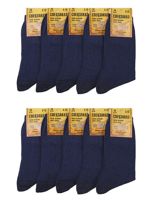 G13-2 носки мужские, темно-синие (10шт)