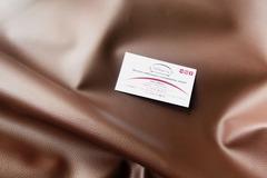 Искусственная кожа 760 Ultramat шоколад