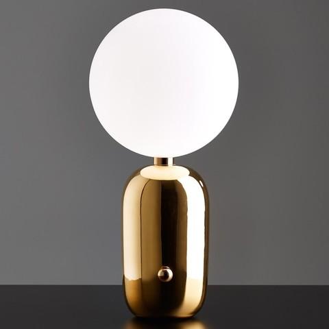 Настольная лампа Parachilna Aballs