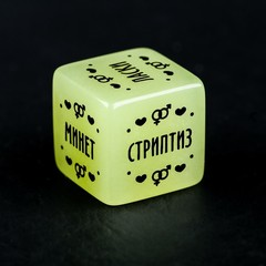 Кубик неоновый «Наслаждения для него»