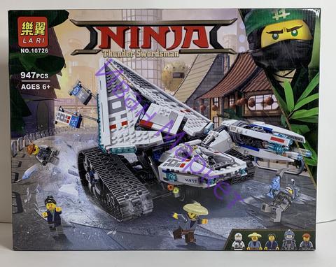 Ниндзяго Ninja 10726  Ледяной танк  947 дет.Конструктор