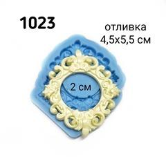 1023 Молд силиконовый. Рамка маленькая.