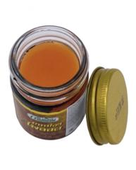 Бальзам с имбирем желтый  Compound Zingiber Cassumunar Balm, ТМ Green Herb