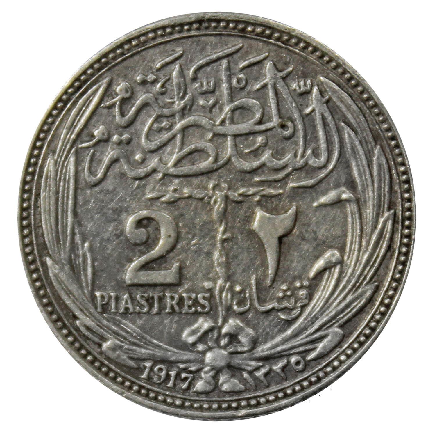 2 пиастра. Египет. 1917 год. Серебро. VF-XF.