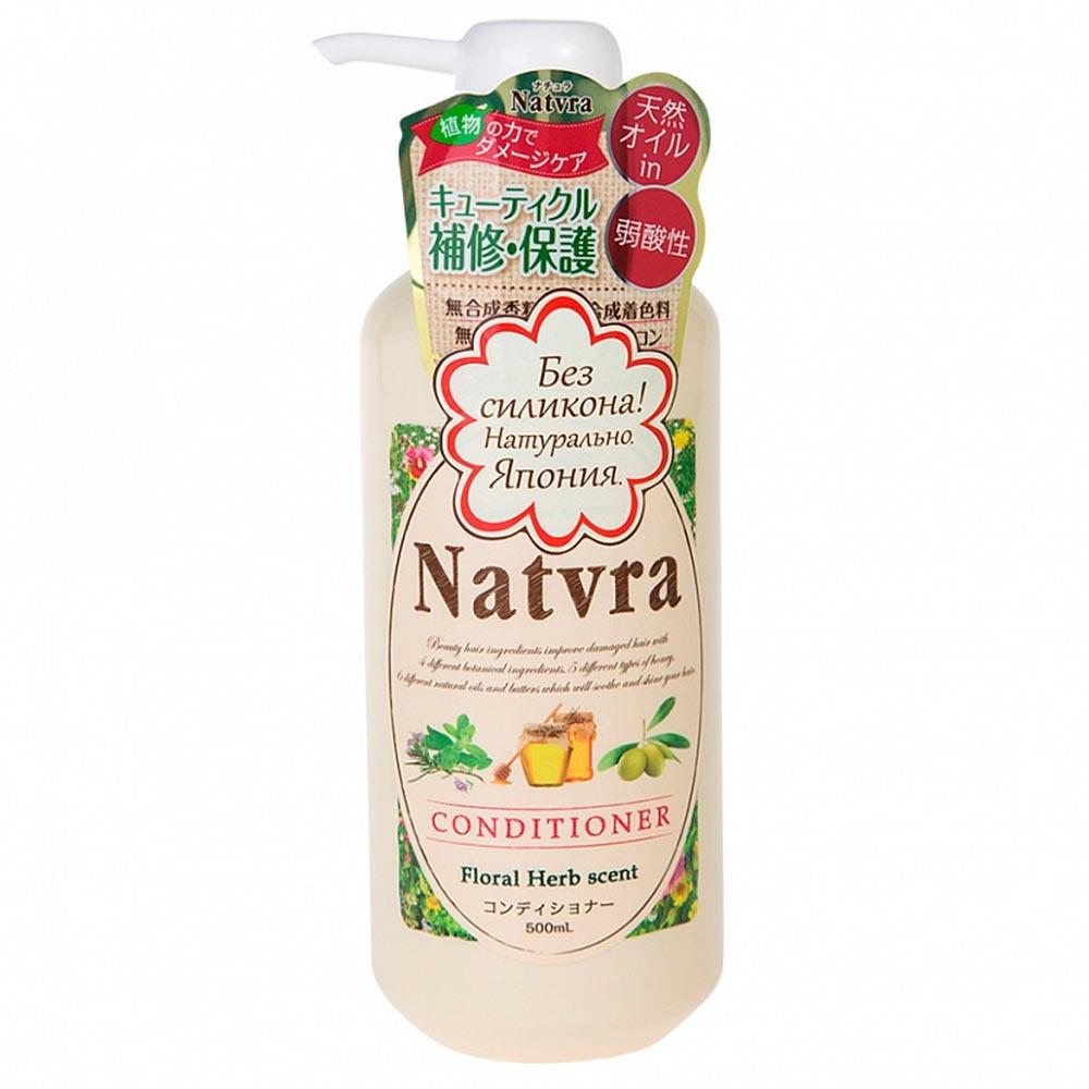 SPR Natvra Кондиционер для волос
