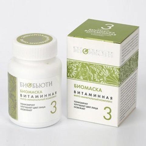 Биомаска БиоБьюти 3 -