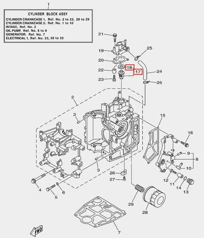 Термостат для лодочного мотора F20 Sea-PRO (2-17-18)