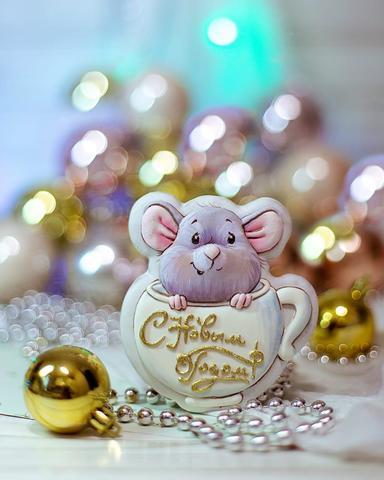 Мышка в чашке