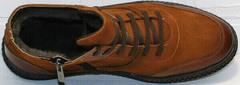 ботинки на зиму мужские