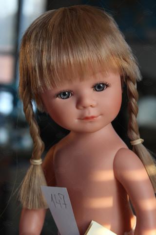 Кукла Мариетта, Кармен Гонсалес, 34 см НОВИНКА!