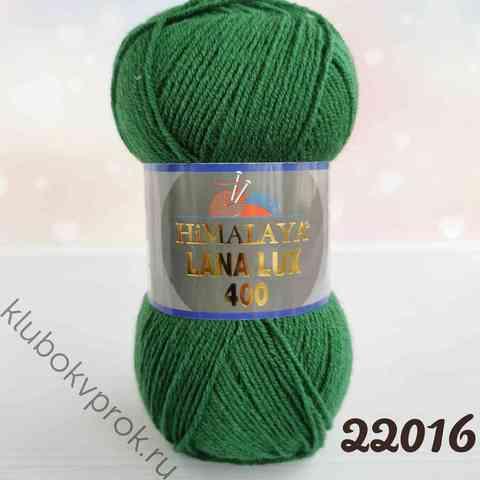 HIMALAYA LANA LUX 400 22016, Темный зеленый
