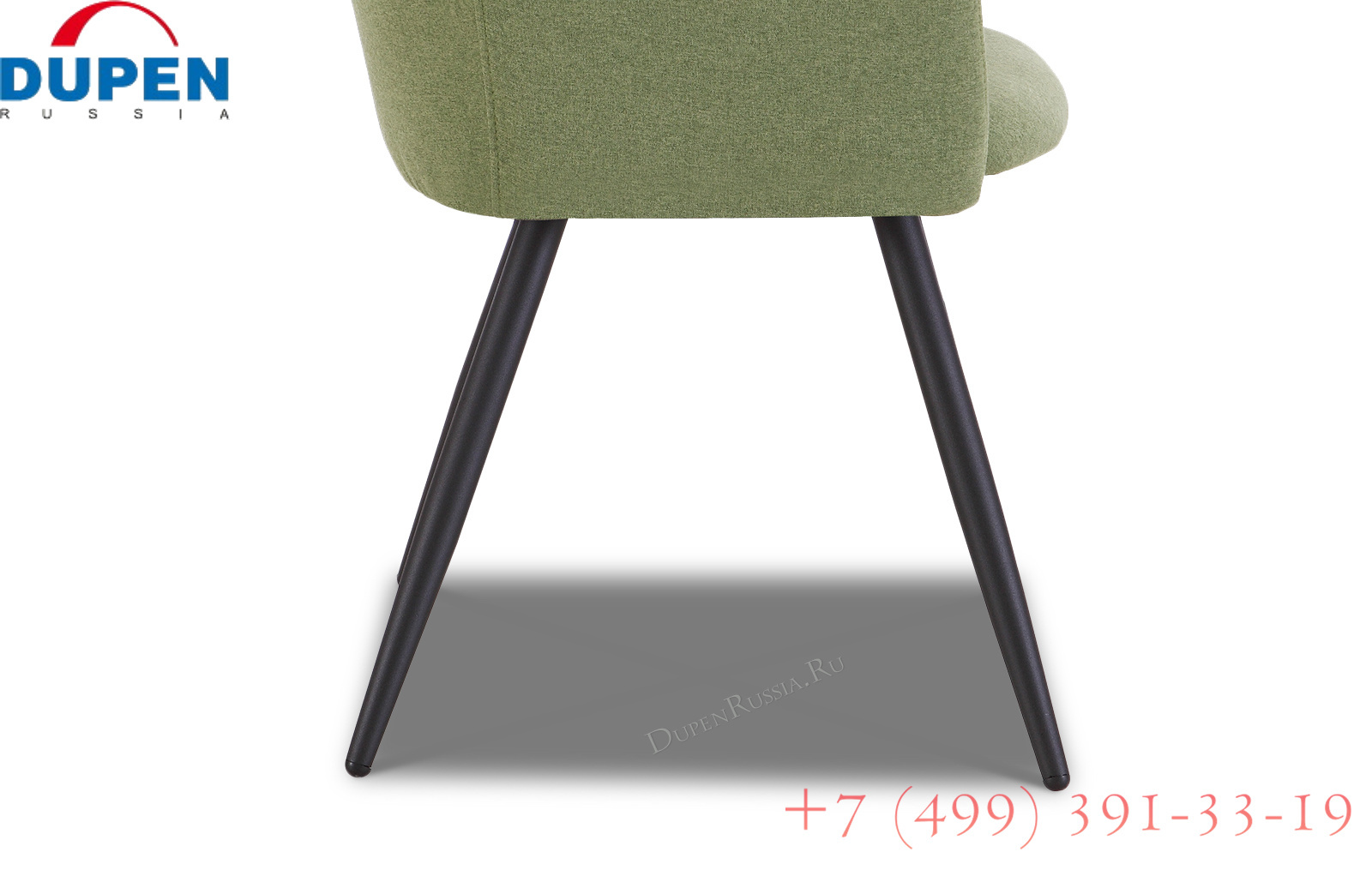 Стул ESF DC-1727-2 зеленый