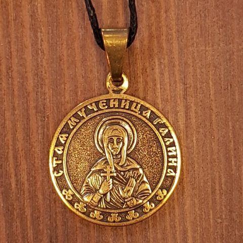 святая Галина именная нательная икона из бронзы кулон с молитвой