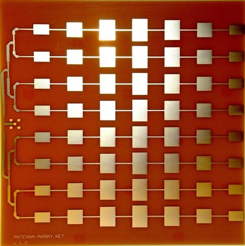 Antenna array С-band