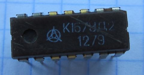 К157УД2