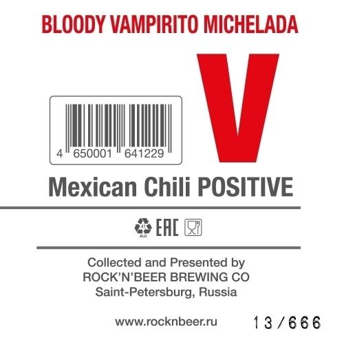 https://static-sl.insales.ru/images/products/1/4989/464753533/Пиво_Knightberg__Bloody_Vampirito.jpg